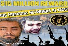 Photo of 15 مليون دولار مكافأة أمريكية للإيقاع بمسئول في الحرس الثوري الإيراني