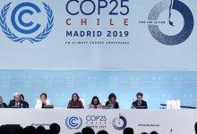Photo of صحيفة: محادثات المناخ انتهت بشكوك حول الوحدة العالمية