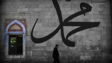 """Photo of من أكثر 10 أسماء انتشارًا .. كيف ينظر الأمريكيون لاسم """"محمد""""؟"""