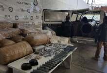 Photo of تأجيل تصنيف عصابات المخدرات المكسيكية كمنظمات إرهابية