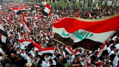 Photo of العراق يستدعي سفراء 4 دول أوروبية