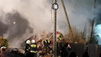 Photo of مقتل 5 في انفجار غاز بمنتجع تزلج في بولندا