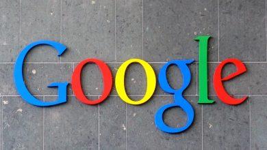 Photo of فرنسا تغرّم جوجل 150 مليون يورو بسبب مخالفة