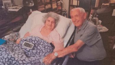 Photo of أحبها في السجن والتقاها بعد 72 عامًا في نيويورك