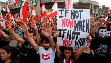 Photo of احتجاجات لبنان تستعيد زخمها مع اقتراب موعد تشكيل الحكومة