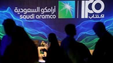 Photo of أرامكو تسجل أكبر طرح في العالم بـ29.4 مليار دولار