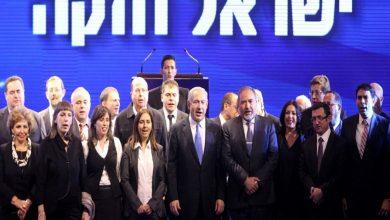 Photo of نتنياهو يفوز بولاية جديدة لرئاسة حزب الليكود