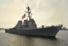 Photo of سفينة صواريخ روسية تتابع تحركات مدمرة أمريكية دخلت البحر الأسود