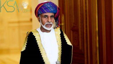 Photo of عُمان: السلطان قابوس في حالة صحية مستقرة ويتابع العلاج