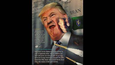 Photo of هاكرز إيرانيون ينشرون تهديدًا لترامب على موقع حكومي أمريكي