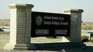 Photo of الكويت تنفي انسحاب القوات الأمريكية وتؤكد تعرض وكالة أنبائها للقرصنة
