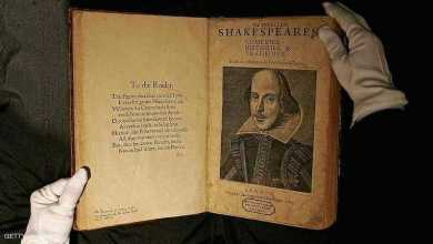 Photo of طرح كتاب نادر لشكسبير في مزاد خلال أبريل القادم