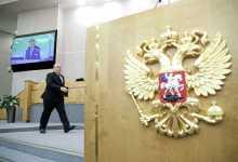 Photo of رسميًا.. ميخائيل ميشوستين رئيسًا للوزراء في روسيا