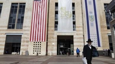 Photo of أمريكا تحذر رعايها في إسرائيل من هجوم صاروخي