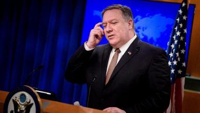 """Photo of بومبيو: يجب محاسبة المسؤولين عن الهجوم على قاعدة """"بلد"""" العراقية"""