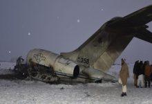 Photo of البنتاجون: طالبان لم تُسقِط الطائرة التي تحطمت في أفغانستان