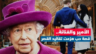 Photo of الأمير والفنانة.. قصة حب هزمت تقاليد القصر