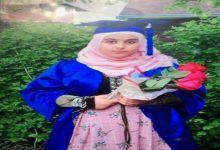 Photo of شرطة ميشيجان تطلب المساعدة في البحث عن فتاة عربية مفقودة