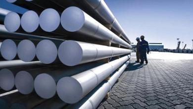 Photo of الإمارات للألمنيوم تحصل على تسهيلات ائتمانية بـ600 مليون دولار