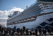 "Photo of 46 أمريكيًا مصابون بكورونا على متن السفينة""دايموند برينسس"""