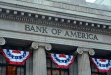 Photo of بنك أوف أمريكا: النمو الاقتصادي العالمي يتجه إلى أسوأ معدلاته منذ 2009