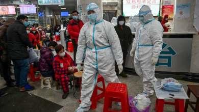 Photo of الصين تأمر بحرق جثث ضحايا كورونا وتحظر مراسم الجنائز