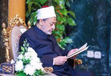 Photo of هل تنتهي معركة تجديد الخطاب الديني باستقالة شيخ الأزهر؟