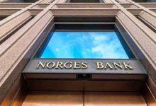 Photo of صندوق النرويج الأضخم في العالم يحقق عائد استثمار 180 مليار دولار