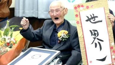 Photo of أكبر مُعمّر في العالم يلخص سر حياته الطويلة في جملة واحدة!
