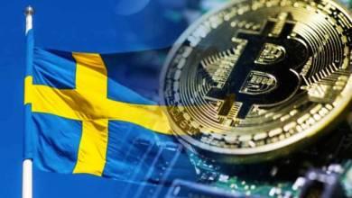 Photo of السويد تطلق عملتها الرقمية رسميًا عبر بنكها المركزي