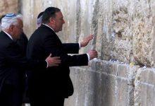 Photo of بومبيو يتهم الأمم المتحدة بالانحياز المستمر ضد إسرائيل
