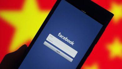 """Photo of رغم حظره في الصين.. """"فيسبوك"""" ينضم إلى جهود مكافحة """"كورونا"""""""