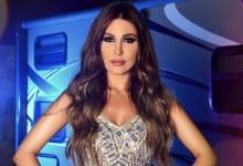 Photo of متجر ميسي يختار الفنانة اللبنانية يارا سفيرة لعلامته التجارية
