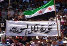 Photo of أزمةٌ بلا نهاية.. المأساة السورية تبدأ عامها العاشر