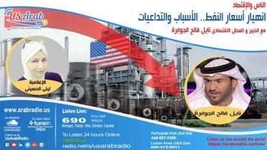Photo of انهيار أسعار النفط الأمريكي.. الأسباب والتداعيات
