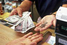 Photo of تراجع قياسي لمعدل الإنفاق في أمريكا والمستهلكون أصبحوا أكثر تشاؤمًا
