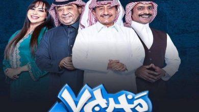 """Photo of بدايةً من الجمعة.. إيقاف بث المسلسل السعودي """"مخرج 7"""""""