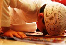 Photo of تعرّف على كيفية أداء صلاة عيد الفطر في المنزل
