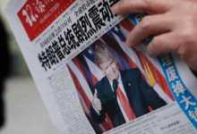 Photo of أمريكا تفرض قيودًا جديدة على وسائل إعلام صينية