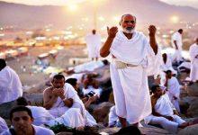 Photo of السعودية تعلن عدد حجاج هذا العام ولا استثناءات لأي دولة