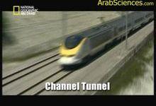 صورة هياكل عملاقة : نفق القطار