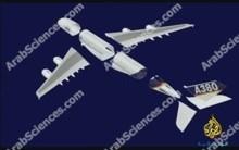 عملاق الأجواء A380