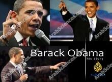 باراك أوباما : قصة تحدي