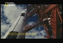 صورة مواقف حرجة : أبولو 13