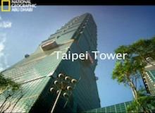 أطول أبراج العالم : برج تاي بي