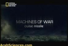صورة ثورة أسلحة الحرب : الصواريخ