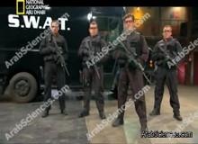 علوم القتال : الشرطة الخارقة ناشونال جيوغرافيك ابو ظبي