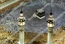 صورة أخبار – عيد أضحى مبارك
