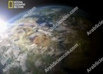 كوكبنا المدهش : القوى المدمرة