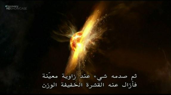 طرق عمل الكون : الكواكب HD